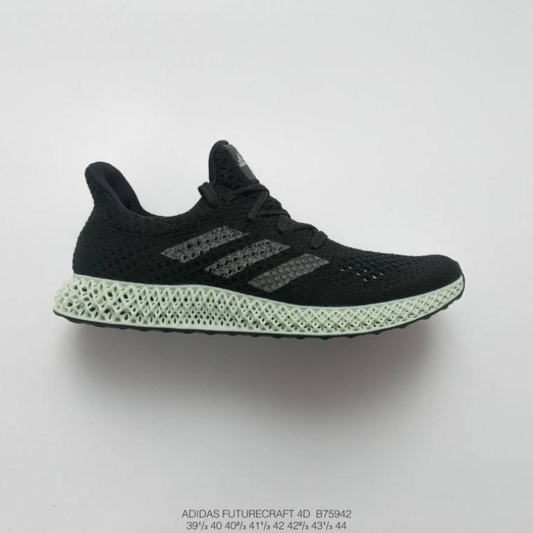 4D打印科技阿迪 Futurecraft  4D男子跑鞋 公司级原版